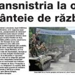 """Banner in Caucaz: """"Anul Transnistriei"""" in Osetia de Sud"""