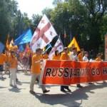 Noua Generaţie a PPCD cere Moscovei să-şi scoată armata din Georgia