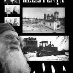 15 Noiembrie 1987 – Parintele Gheorghe Calciu, Presedintele de Onoare al Asociatiei – Nou cuvant catre tineri: Cine ti L-a furat pe Dumnezeu?