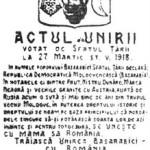 ROMANIA-REPUBLICA MOLDOVA-UCRAINA-RUSIA. Stare de Urgenta? Da de unde?