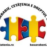 DUBLU EVENIMENT ROMANESC AZI. Lansarea Campaniei Pro Cetatenia.ro pentru basarabeni si Conferinta la Senat pentru eroii romani din Transnistria