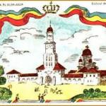 PANTEONUL ROMANIEI – IPS Bartolomeu Anania si Prof Dr Radu Ciuceanu. REVISTA PRESEI