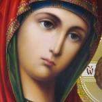LACRIMILE MAICII DOMNULUI. Remember: SFANTA MARIA a plans de tăierea capului Sfântului Ioan Botezătorul, in urma cu 10 zile, la Schitul Huta. FOTO