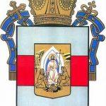 14 SEPTEMBRIE 1992 – Reactivarea Mitropoliei Basarabiei. INEDIT: Scrisoarea Prea Fericitului Patriarh Teoctist către Sanctitatea Sa Alexei II