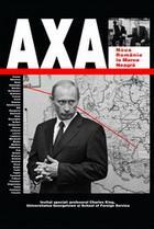 AXA-Roncea