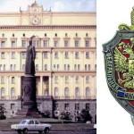 Pornind de la dispariţia ziarelor ZIUA şi Cotidianul, EvZ se întreabă: Rămâne România fără presa scrisă? Răspuns la Radio Erevan: Patronii lui Vîntu de la Moscova ştiu mai bine