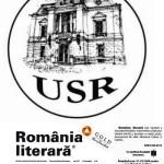 """Uniunea Scriitorilor si-a pierdut azi sediul, Casa Monteoru. Scriitorii se intreaba: """"Va fi exclus din USR preşedintele Nicolae Manolescu pentru prejudiciile aduse USR?"""""""