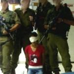 Abu-Ghraib-ul israelian de pe Facebook. Noi imagini socante. FOTO