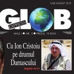 GLOB EXPRESS, noua revista de politica romaneasca si relatii internationale: Cu Ion Cristoiu pe drumul Damascului. FOTO / VIDEO