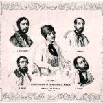 Acasa la Avram Iancu. 140 de ani de la trecerea la Domnul a Craisorului Muntilor. Un alt eveniment national uitat de presedintele tuturor ungurenilor. Pacat! FOTOGRAFII