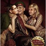 """Victor Ponta, lidericiul galactic al lui Soros, cere """"autonomia Transilvaniei"""". Presa marilor sau micilor moguli dezbate atacul ungro-pesedist la adresa Romaniei prin vibrantul """"mucles"""""""
