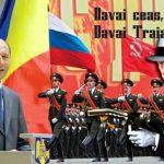 Ce nu au reusit serviciile sa-i explice presedintelui Basescu in Cazul Tismaneanu: atacul capuselor asupra Romaniei si Reteta contra Retelei. Schreib-Kampful lui Tismaneanu vs Larry Watts.  RAPORT FINAL