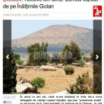 Am redebutat in ZIUA: Golan, Kosovo-ul Siriei. Lumea vazuta de pe Inaltimile Golan. EXCLUSIV Ziua News cu fotografii de Victor Roncea
