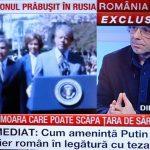 La ora 22.00 la RTV despre Tezaurul Romaniei de la Moscova. VIDEO UPDATE