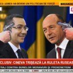 """Băsescu îl vrea pe Ponta preşedinte. """"Marea dezvaluire""""- Ponta acoperit la SIE patru anişori –  echivalentă cu """"pixelul albastru"""" al lui Patriciu. UPDATE"""