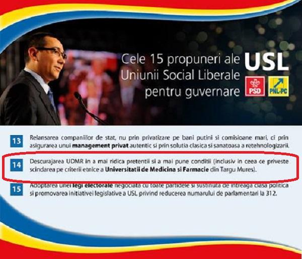 UDMR si Minciunile PSD USL UMF Targu MUres