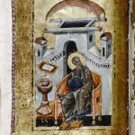 Frumusetile Ortodoxiei Romanesti. Tetraevangheliarul de la 1429 al cuviosului Gavriil Uric de la Neamt aflat la Biblioteca Bodleiana din Oxford. IMAGINI