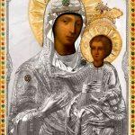 Acasă la Maica Domnului Prodromiţa şi Părintele Iulian Prodromitul şi la Peştera Sfântului Atanasie, întemeietorul vieţii de obşte de la Sfântul Munte Athos. FOTOGRAFII RONCEA RO