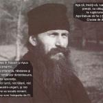 7 ani de la reîntâlnirea Părintelui Ioanichie Bălan cu Părintele Gheorghe Calciu. Parastas la Mănăstirea Petru Vodă şi cuvânt al Părintelui Teodor Stănescu. VIDEO