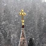 La Mulţi Ani! Maica Domnului şi Hristos Împăratul să ne ocrotească şi să ne miluiască şi în Noul An!
