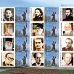 Emisiune de timbre specială In Memoriam Părintele Justin Pârvu şi Martirii şi Mărturisitorii români ortodocşi din Secolul XX. EXCLUSIV