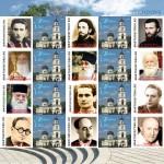 Frumuseţile martirilor ortodoxiei: AUDIO necunoscut cu Ion Petrovici despre Nichifor Crainic şi alte mărturii inedite despre Ioan Ianolide şi Valeriu Gafencu, Sfântul Închisorilor