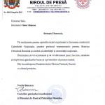 Profund onorat de mesajul Patriarhiei Române pentru jurnalistul păcătos Victor Roncea, umil apărător al Catedralei Mântuirii Neamului şi Bisericii Naţionale