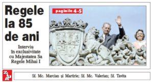 regele-la-85-de-ani-ziarul-ziua-2006-interviu-victor-roncea